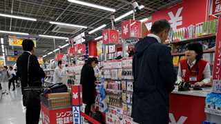 Japan's inflation at 1.2% in September