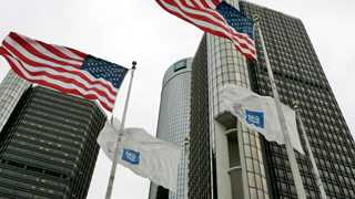 GM stops renovations to save money - report