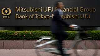 US authorities to probe Japan's biggest bank - report