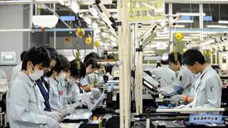 Japanese manufacturing PMI increases in November