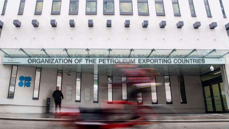 Iran refuses to endorse OPEC output cut plan