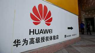 Japan urges infrastructure businesses to quit using Huawei