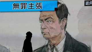 Nissan files criminal complaint against Ghosn