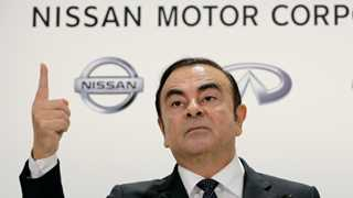 Japan court rejects Ghosn's bail request