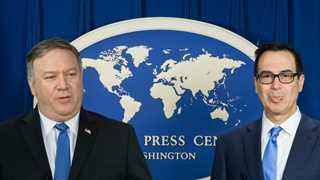 Pompeo, Mnuchin to lead US delegation at Davos - report