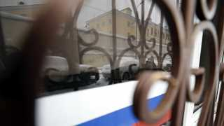 Moscow court denies bail to suspected US spy