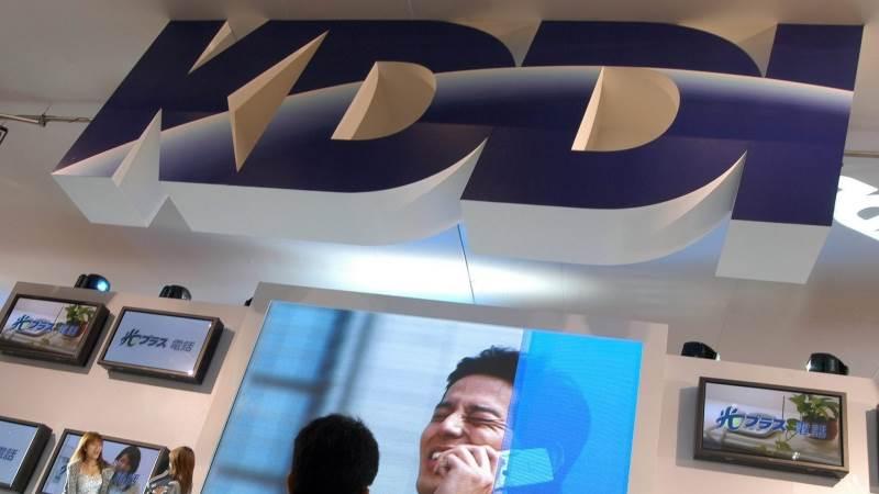 KDDI in talks to buy Kabu.com stake for $914M