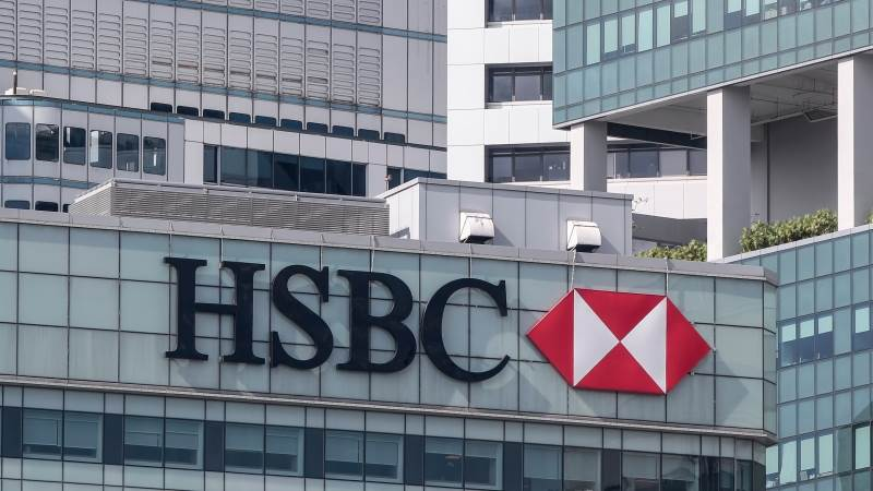 HSBC looking to sell French unit - reports - TeleTrader com