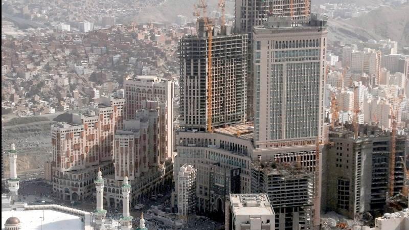 Saudi Arabia raises $17.5bn in bond sale