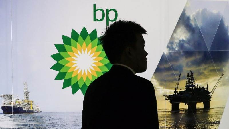 BP to expand its Gulf of Mexico oil field