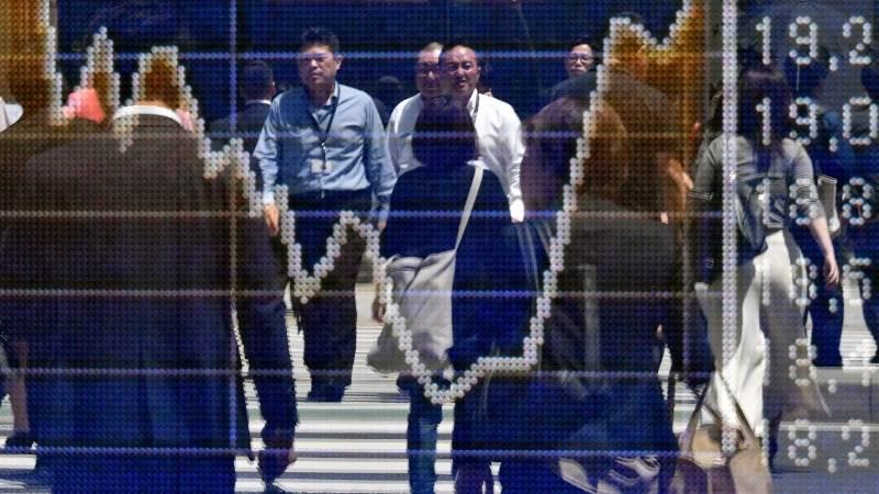 IMF: Japan's inflation still 'stubbornly low'