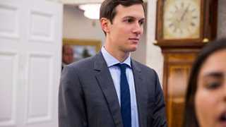 Kushner used private email for official business