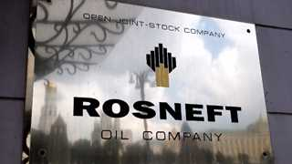 Rosneft to take control over major Kurdish pipeline