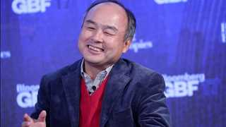 SoftBank envisions $200 billion tech fund: report