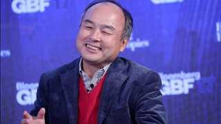SoftBank envisions $200 billion tech fund: report