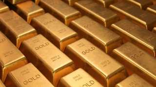 Gold at $1,244 ahead of Fed meeting