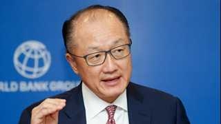 World Bank: Global economy to expand in 2018