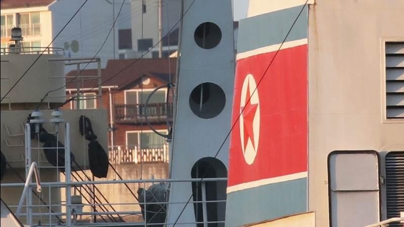 N. Korea preparing cyber attacks against US - report