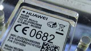 Huawei announces its first 5G chip