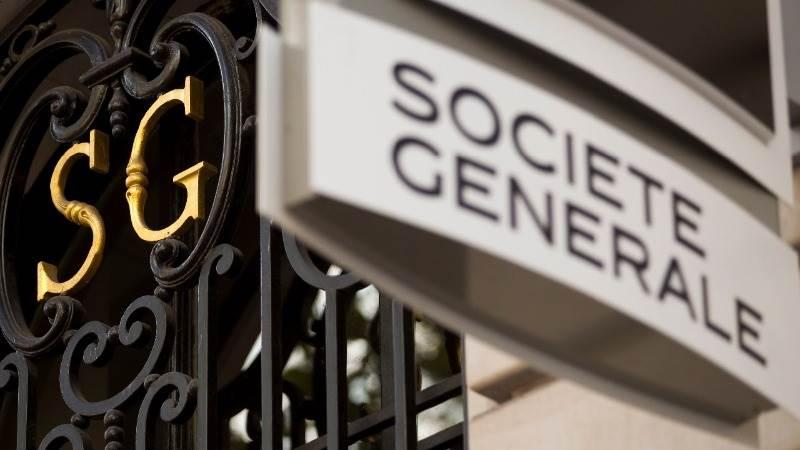 SocGen step closer to buying Commerzbank's EMC unit