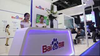 Baidu reports revenue of $3.3B in Q1, up 31% YoY