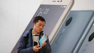 Xiaomi files for IPO in Hong Kong