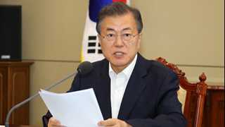 S. Korea's Moon to hold emergency meeting on N. Korea