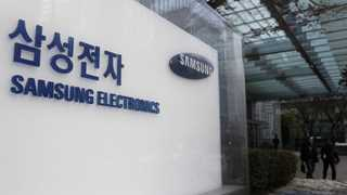 Samsung must pay Apple $538M for patent infringement - court