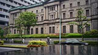 BoJ: Companies likely to move toward wage rises