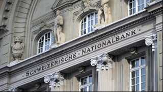 Switzerland keeps monetary policy unchanged