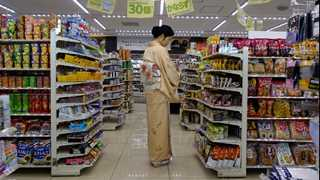 Consumer prices in Japan up 0.7% YoY in May