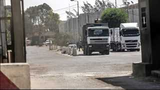 Kerem Shalom crossing with Gaza reopens