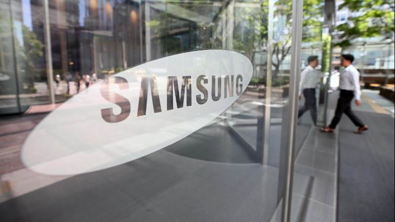 Samsung to unveil new mobile device in October