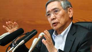 BoJ's Kuroda commits to policy easing